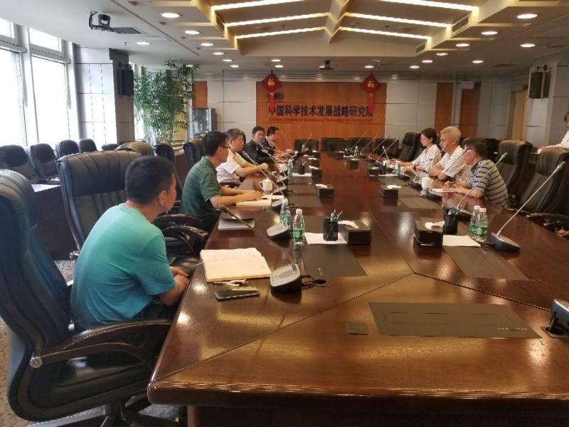 江西铜业集团公司来访战略院
